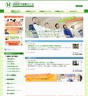 宮崎県作業療法士会