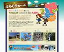 「みやこんじょ圏ぶらりうぉーく」は、宮崎県都城市、三股町、鹿児島県曽於市、志布志市の各地の観光ガイド