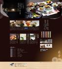 日本料理 寿司 魚幸